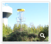 thumbnail: disc golf course basket